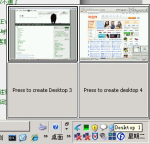 Virtual Desktops